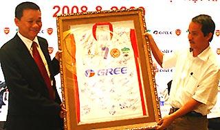 Biểu tượng mới của HAGL mặt trong mùa bóng 2008: A.N.