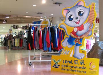Hình ảnh khu mua sắm tại Thái Lan.