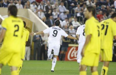 Sự vắng mặt của cầu thủ đắt nhất thế giới đã khiến Real Madrid thi đấu thất thường trong thời gian gần đây.