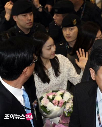 Kim-Yu-na-0-1300726800.jpg