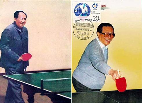 Mao-Trach-Dong-1302541200.jpg