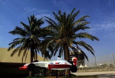 Tình hình ở Bahrain hiện vẫn chưa thực sự ổn định.