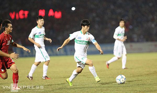 Video: U19 HAGL Arsenal JMG vs U21 Thái Lan
