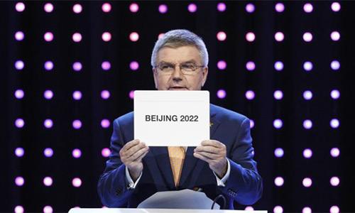 Bắc Kinh đăng cai Thế vận hội Mùa đông 2022