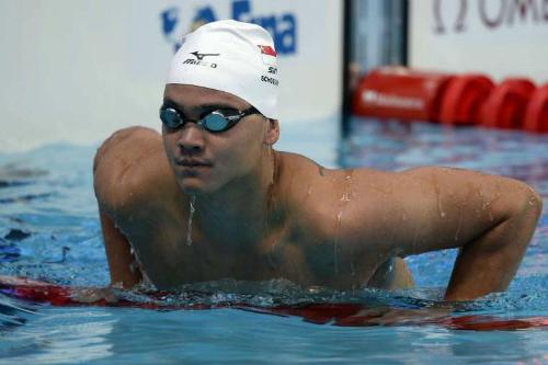 Schooling phá kỷ lục châu Á, vào chung kết giải bơi thế giới