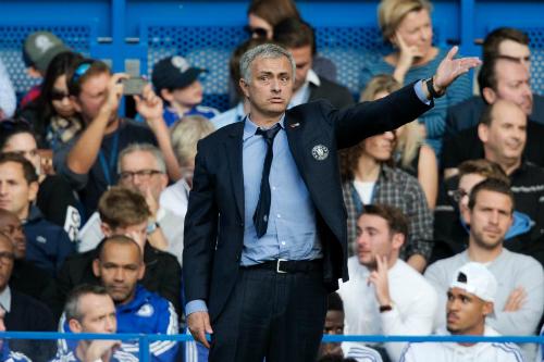 Mourinho: 'Đây không phải trận cuối của tôi'