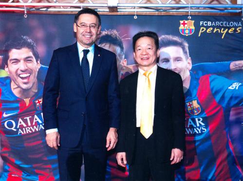 Bầu Hiển: 'Barca ưu tiên Việt Nam nếu du đấu châu Á năm 2017'