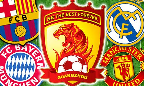 Tân Hoa Xã: 'Quảng Châu là CLB bóng đá có giá trị nhất thế giới'