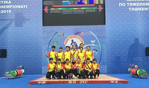 Cử tạ nữ Việt Nam giành vé dự Olympic