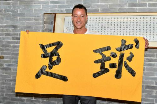 Terry đồng ý đầu quân cho CLB Trung Quốc