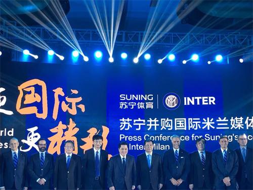 Trung Quốc mua Inter: Bình minh nào cho thành Milano