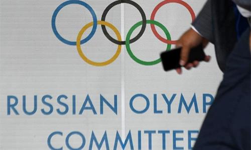 90% VĐV của Nga có nguy cơ bị gạch tên khỏi Olympic 2016
