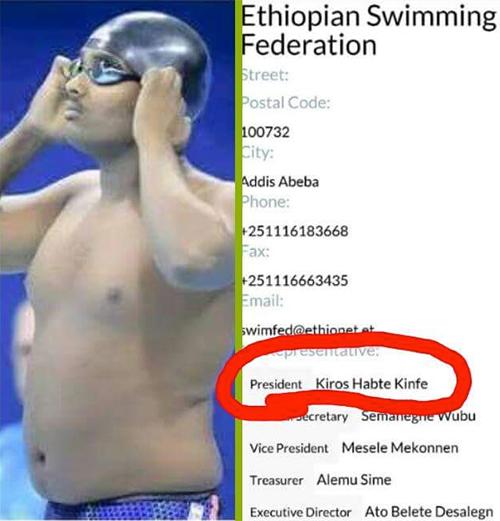 Kình ngư mập như cá voi gây tranh cãi tại Olympic Rio 2016
