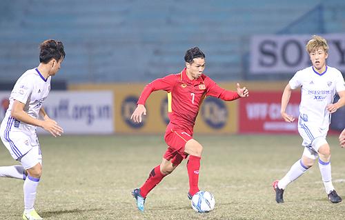Công Phượng lần đầu tiên mang áo số 7 ở các đội tuyển Việt Nam. Ảnh: Lâm Thỏa