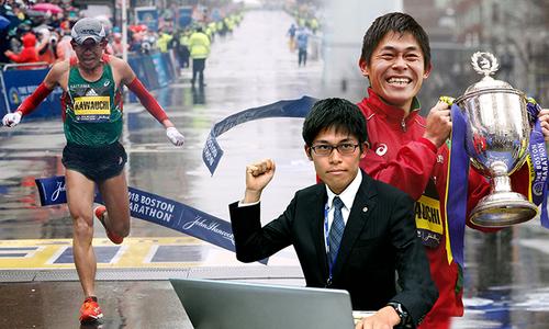 yuki-kawauchi-tu-cong-chuc-nhat-ban-den-co-may-chay-marathon