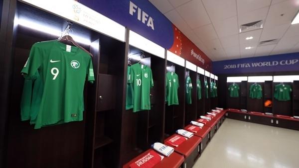 Lễ khai mạc World Cup 2018: Cup vàng thế giới xuất hiện - ảnh 5