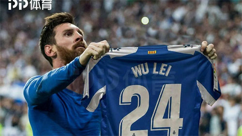 CĐV Trung Quốc chế ảnh Messi giơ áo của Wu Lei.