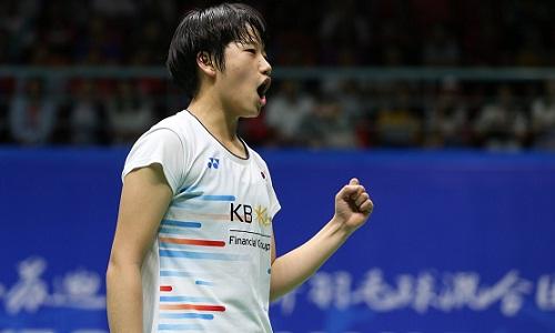 An Se Young giành chiến thắng bất ngờ trước tay vợt số một thế giới Tai Tzu Ying. Ảnh: AFP.