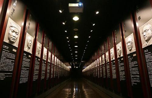 Ngôi đền của những huyền thoại bóng đá Nhật Bản. Ảnh: JFA.