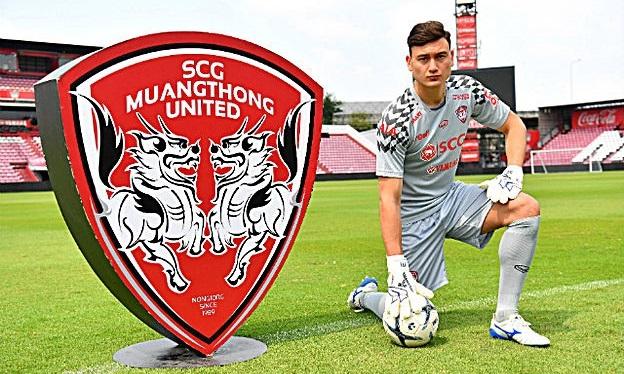 Muangthong United nằm trong nhóm những CLB hàng đầu Thái Lan vài năm gần đây.
