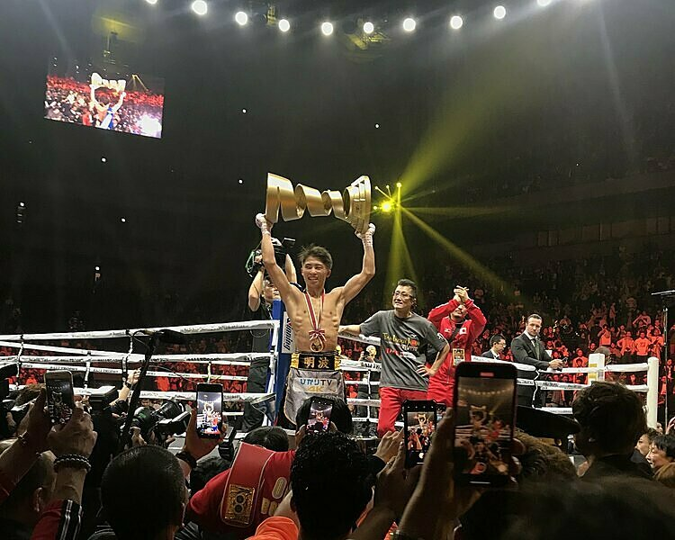 Quái vật Nhật Bản vô địch WBSS - ảnh 4