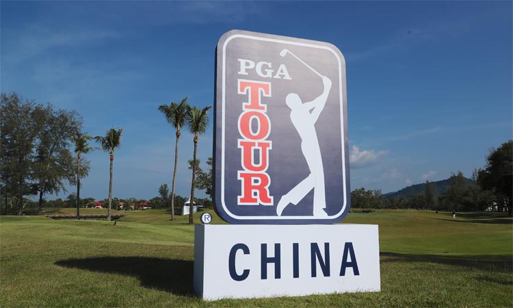 PGA Tour Series-China là đấu trường chuyên nghiệp Trung Quốc do PGA Tour Mỹ sở hữu và vận hành.