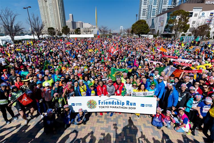 Tokyo Marathon là một trong sáu giải chạy được chờ mong nhất thế giới hằng năm. Ảnh: Twitter / Tokyo Marathon.